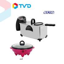 TV Direct OTTO หม้อทอดไฟฟ้า ขนาด 3 ลิตร + กระทะไฟฟ้า ขนาด 1.8 ลิตร