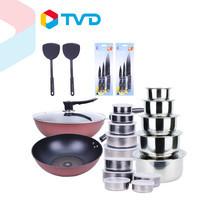TV Direct Diamond Chef Set ชุดเครื่องครัวจุใจ