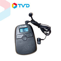 TV Direct Ear Zoom Pro Speaker ลำโพงขยายเสียงพกพา