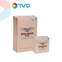 TV Direct Munz X3 ผลิตภัณฑ์เสริมอาหาร (สำหรับผู้ชาย) บรรจุ 10 เม็ด จำนวน 2 กล่อง แถมฟรี 2 กล่อง