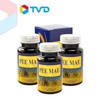 TV Direct PEE MAE PLUS ผลิตภัณฑ์เสริมอาหารน้ำมันรำข้าวจมูกข้าว 2 แถม 1