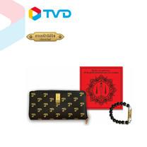 TV Direct กระเป๋าไอ้ไข่เรียกทรัพย์ พร้อมเซตของแถม 999 บาท