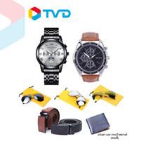 TV Direct HIGH SWISS ACCESSORIES SET (นาฬิกา 2 เรือน+เข็มขัด 2 เส้น+กระเป๋าสตางค์ 1 ใบ + แว่นกันแดด 3 ชิ้น)