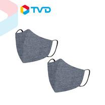 TV Direct Live Well Mask Gray (2 Pcs/Pack) หน้ากากอนามัย สีเทา 2 ชิ้น