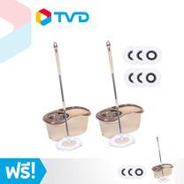 TV Direct Cappuccino Mop ชุดถังปั่นด้ามสเตนเลส 2 แถม 1