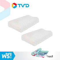 TV Direct Luxury Mate Pillow หมอนยางพารา 2 ใบ แถมฟรี ผ้าขนหนูนาโน 1 ผืน (คละสี)