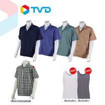 TV Direct GEORGE เซ็ตสุดคุ้ม เสื้อไหมอิตาลี 4 ตัว และเสื้อฮาวาย 1 ตัว แถมฟรี เสื้อกล้าม 2 ตัว ฟรีไซส์