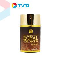 TV Direct Royal CordycepsForabee ฟอร่าบีนมผึ้งผสมถั่งเช่า