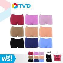 TV Direct Slimela Women Trunk Underwear กางเกงในสตรีขาสั้น 9 ตัว 9 สี 1 เซ็ต แถมฟรี 1 เซ็ต พร้อม กางเกงในขาสั้น 2 ตัว (คละสี) และ กระเป๋าพับได้ 1 ใบ (คละสี คละลาย)