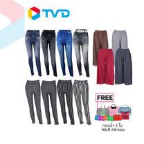 TV Direct Slimela Pants Set 3 สาว 3 สไตล์ Legging จำนวน 4 ตัว (คละสี คละลาย) และ Slimela กางเกงลายทาง 4 ตัว (คละลาย) แถมฟรี กางเกงผ้าพลีท 4 ตัว 4 สี (คละสี) และ กระเป๋า 3 ใบ (คละสี)