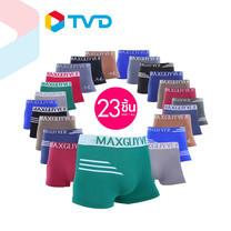 TV Direct Maxguyver Underwear Men Trunk กางเกงในชายจัดเต็มแมค 23 ตัว (คละสี)