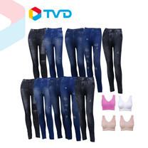 TV Direct Super Secret Legging Jean 10 ตัว แถม Sport bra 4 ตัว