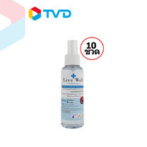 TV Direct Live Well Alcohol Spray ( 10 Pcs./ ปริมาณ ขวดละ 100 ML. ) แอลล์กอฮอล์สเปรย์ฆ่าเชื้อโรค 10 ขวด