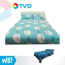 TV Direct Mojiko Bedding Set King Size 6 FT ชุดผ้าปูที่นอนลายใบไม้ใหญ่ แถมฟรี ผ้าปูที่นอน 6 ฟุต ลายสก็อต และ ผ้านวม