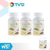 TV Direct 4 Mix Oil Set ผลิตภัณฑ์เสริมอาหารน้ำมันสี่สหาย 3 กระปุก และ 4 Mix Oil ผลิตภัณฑ์เสริมอาหารน้ำมันสี่สหาย 1 กระปุก (กระปุกละ 250 เม็ด)