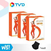 TV Direct SH Plus (10Cps/Pask) ผลิตภัณฑ์เสริมอาหารควบคุมน้ำหนัก 3 กล่อง แถมฟรี กางเกงในกระชับสัดส่วน คละสี