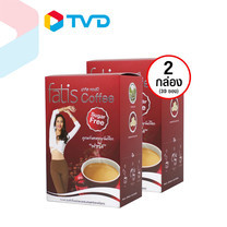 TV Direct FATIS COFFEE กาแฟเพื่อสุขภาพ 2 กล่อง (30 ซอง)