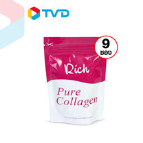 TV Direct RICHPURE COLLAGEN คอลลาเจนไตรเปปไทด์ ขนาด 50 กรัม 9 ซอง