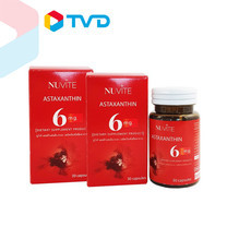 TV Direct NUVITE ASTAXANTHIN 6 MG. 2 ชิ้น