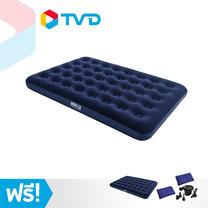 TV Direct Bestway ชุดที่นอนเป่าลม ขนาด 4.5 ฟุต แถม ที่นอนเป่าลมขนาด 3.5 หมอน 2 ใบ + ที่สูบลมไฟฟ้า