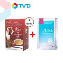 TV Direct Fatis Coffee กาแฟเพื่อสุขภาพ 5 กล่อง (1 กล่อง 15 ซอง ) และ Nuvite Pure Collagen Peptide Granule คอลลาเจนจากปลาทะเล 100% 1 กล่อง