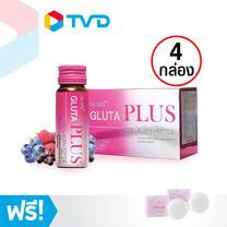 TV Direct NUVITE GLUTA PLUS COLLAGEN PEPTIDE คอลลาเจนเปปไทด์ 4 กล่อง แถมฟรี NUVITE GLUTA SOAP นูไวท์สบู่กลูต้า 2 ก้อน