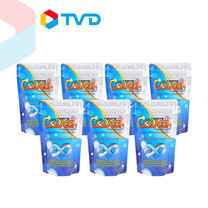 TV Direct Ultimate Collagen And Calcium Lactate ขนาด 50 กรัม 7 ซอง