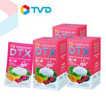TV Direct YU YOGHURT DETOX ดีท็อกซ์ BERRY 3 กล่อง (30 ซอง)ราคาพิเศษ 1,990 บาท