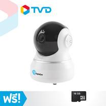 TV Direct Eagle Eye IP Camera กล้องวงจรปิด แถมฟรี Micro SD Card 16 GB