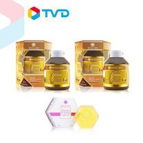 TV Direct ROYAL BEE ผลิตภัณฑ์เสริมอาหารนมผึ้ง จำนวน 2 กระปุก แถมฟรี สบู่นมผึ้ง 1 ก้อน