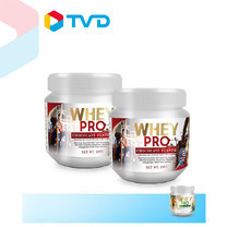 TV Direct Whey Pro Chocolate flavor 2 กระปุก แถมฟรี Whey Pro Vanilla flavor 1 กระปุก