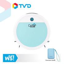 TV Direct ROBOTIC VACUUM CLEANER เครื่องดูดฝุ่นโรบอท V.2