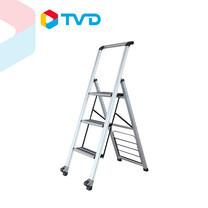 TV Direct Ladder Cart บันไดมีล้อพับได้