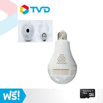 TV Direct Eagle Eye IP Camera กล้องวงจรปิดทรงหลอดไฟ แถมฟรี Memory Card 16 GB