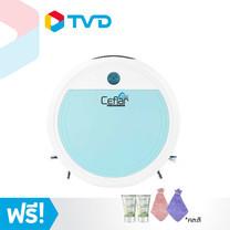 TV Direct Robotic Vacuum Cleaner หุ่นยนต์ทำความสะอาดอัจฉริยะ แถมฟรี ผ้าเช็ดมือคละลาย 2 ผืน (คละสี) และ เจลแอกอฮอล์ 50ML 2 หลอด