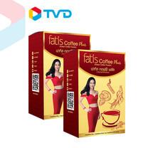 TV Direct Fatis Coffee Plus กาแฟเพื่อสุขภาพ 3 IN 1 ผสมโสม ถังเช่า และ เห็ดหลินจือ 2 กล่อง ( 30 ซอง)