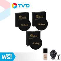 TV Direct แป้งอรอนงค์ กันแดดใยไหม 999 ฟรี สร้อยมุกต่างหูมุก V.3