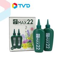 TV Direct Velform Max22 ผลิตภัณฑ์ดูแลเส้นผม Set 2 ขวด