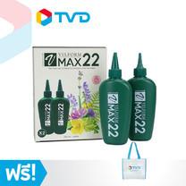 TV Direct Velform Max22 ผลิตภัณฑ์ดูแลเส้นผม Set 2 ขวด แถมฟรี ถุงผ้ารักษ์โลกTVD