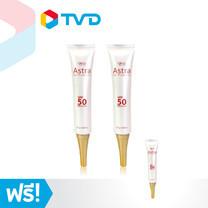 TV Direct Nuvite Astra Sunscreen Protection SPF 50 PA++++ ผลิตภัณฑ์ครีมป้องกันแสงแดด พร้อมบำรุงผิวหน้า 2 แถม 1