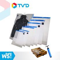 TV Direct Storage Plus ชุดถุงสูญญากาศสำหรับจัดเก็บเสื้อผ้า