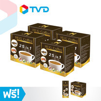 TV Direct Hug Coffee 25in1 (4Pack) กาแฟปรุงสำเร็จชนิดผง จำนวน 4 กล่อง แถมฟรี 1 กล่อง และ 1 ซอง