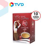 TV Direct FATIS COFFEE กาแฟเพื่อสุขภาพ 10 กล่อง (150 ซอง)