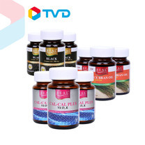 TV Direct REAL ผลิตภัณฑ์อาหารเสริม (BLACK SESAME OIL + CAL- CAL PLUS + RICE BRAN OIL)