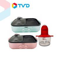 TV Direct OTTO สุกี้บาร์บีคิวปิ้งย่าง MINI 1 แถม 1 และแถมอีก 1