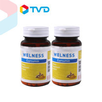 TV Direct WELNESS CURCUMIN 2 ขวด