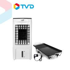 TV Direct CEFLAR พัดลมไอเย็น Air Cooler แถมกระทะปิ้งย่างไฟฟ้า