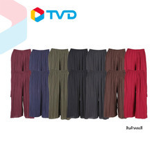 TV Direct REIYA กางเกงพลีท 14 ตัว