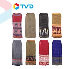 TV Direct Ava Thai Beauty ชุดผ้าถุง 4 แถม 4