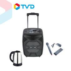 TV Direct CEFLAR ลำโพงล้อลาก 8 นิ้ว แถมไมค์สาย และ กาต้มน้ำ (คละสี)(SUMMER 21)
